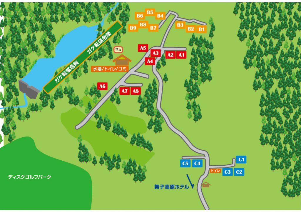 出典:舞子高原ホテル